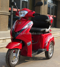 hot sale three wheel electric scooter/electric tricycle