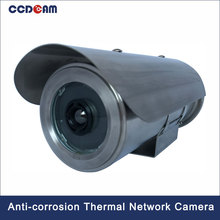 New and hot Sun-safe OVX uncooled thermal sensor Thermal Anti-corrosion Network Camera from China