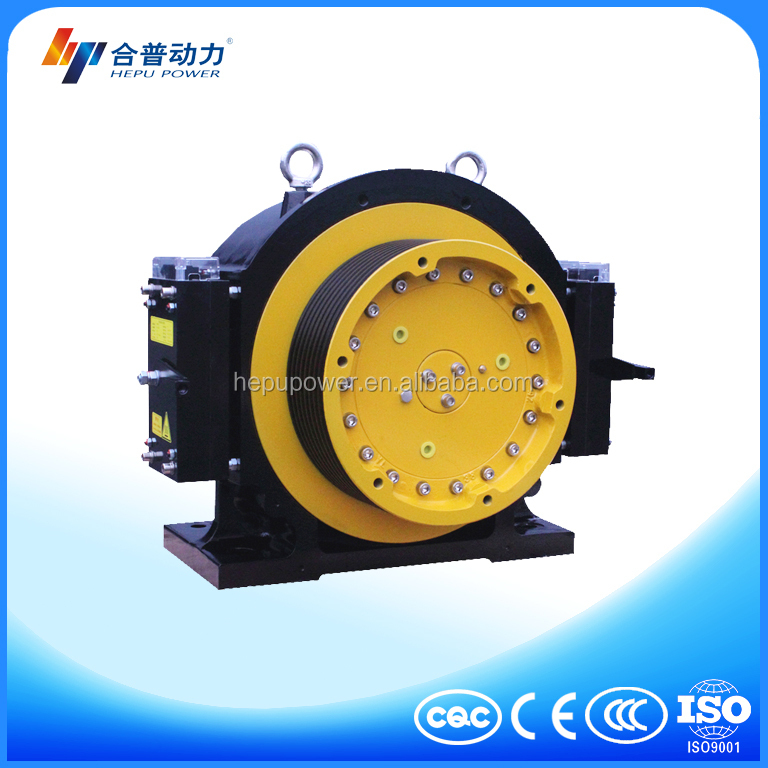 WTD1-B 800KG model HePu traction machine with elevator overload sensor