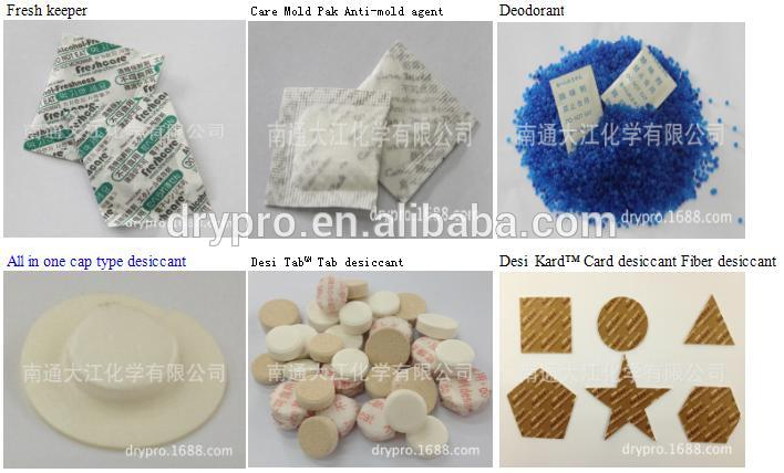 Silica Gel Desiccant Packets for cloth