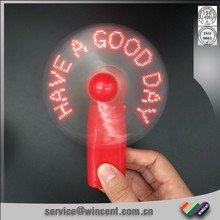 LED Show Your Logo Mini Electric Hand Fan