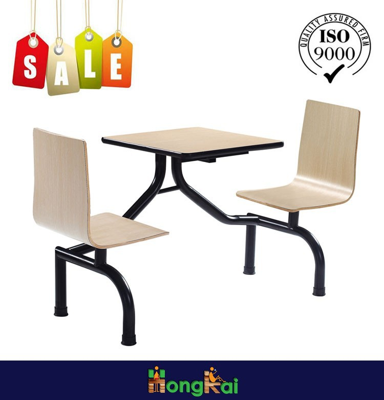 Mobilier restaurant pas cher mobilier terrasse restaurant pas cher chaise et table restaurant - Mobilier diner americain pas cher ...