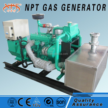 High performance natural gas generator from 10kva to 625kva