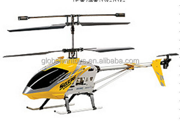 Top grade latest rc helicopter 9961