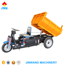 romotional low price dumper truck /electric three wheeler/3 wheel electric car