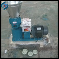 small pellet feed machine good price