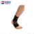 Flexible colored gaiter ankle support brace