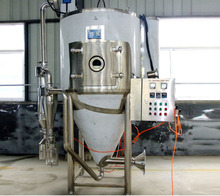LPG-500 high speed centrifugal stainless steel spray dryer machine for milk powder