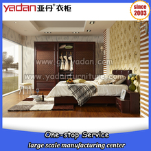 Wholesale customized bedroom design brown color panel furniture