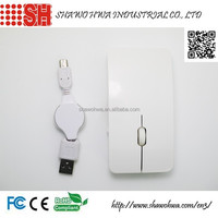 2.4G wireless mouse usb charging with laser pointer