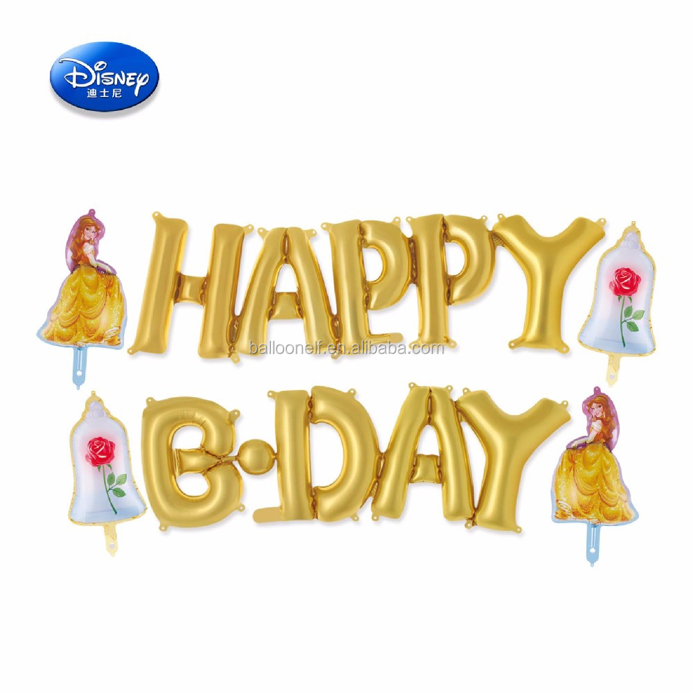 Beauty and the Beast birthday party decoration balloon set