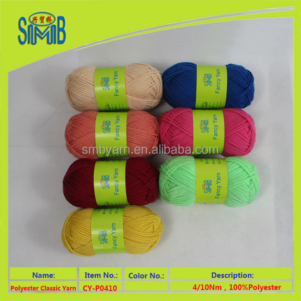 china oeko tex knitting yarn producer SMB popular wholesale 50g skeins solid color 100% polyester plain yarn