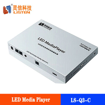 hotsale LISTEN Q3 usb / sd-card RGB led video controller for P6 outdoor led display