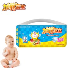 Daddy Mommy Loving Breathable Baby Diaper