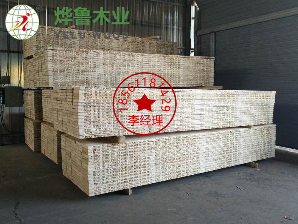 Exported dubai construction scaffolding frame plate