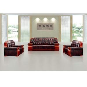 Dubai sofa furniture prices recliner leather sofa antique sofa set