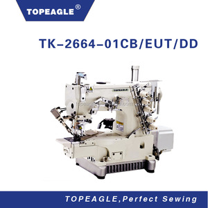 TOPEAGLE TK-2664-01CB/EUT/DD Direct Drive Cylinder Bed coverstitch sewing machine with electric thread cutter