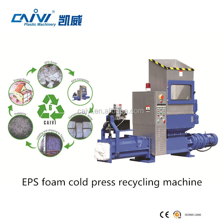 EPS recycled foam equipment/waste eps xps recycling machine