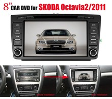 Fit for SKODA OCTAVIA 2 2011 car dvd with gps navigation,2din car dvd