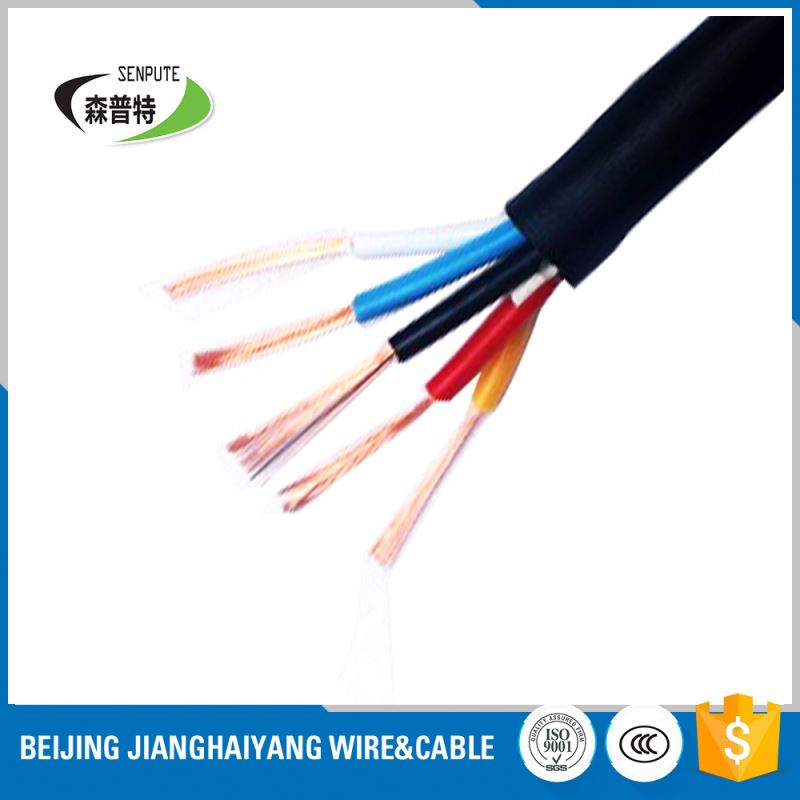 3 core 1mm flexible round rvv 3 cores electric cable security system
