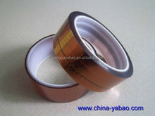 Polyimide Film with FEP Coating can be wrapped around the bare copper wire