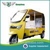 Qiangsheng electric tricycle electric rickshaw for passenger