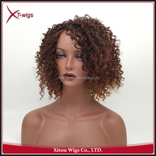 Custom Made Synthetic Hair Natural Wigs For African Americans
