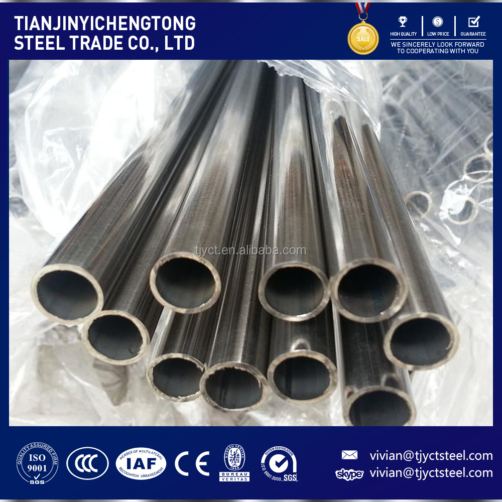 Cheap price Manufacture 12 inch x sch40 ms seamless steel pipe