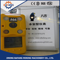 Portable multi gas detector 4 in 1 gas analyzer