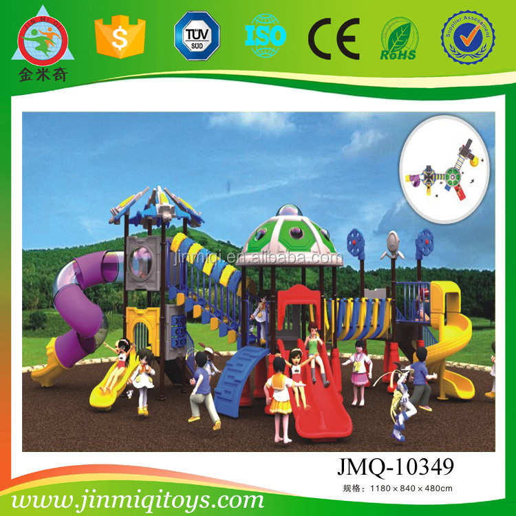 playground equipment costs,old fashioned playground equipment,mall playground equipment