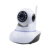 Low price quality home wireless hd 720p wifi ip camera