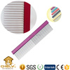 Purple pet grooming models with no engraving on flat aluminum spine and stainless steel teeth proportion 50% sparse & 50%dense
