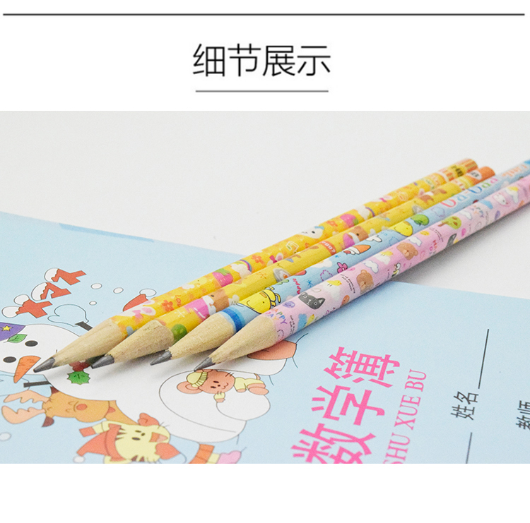 New hb pencils with cut in a sleeve for students
