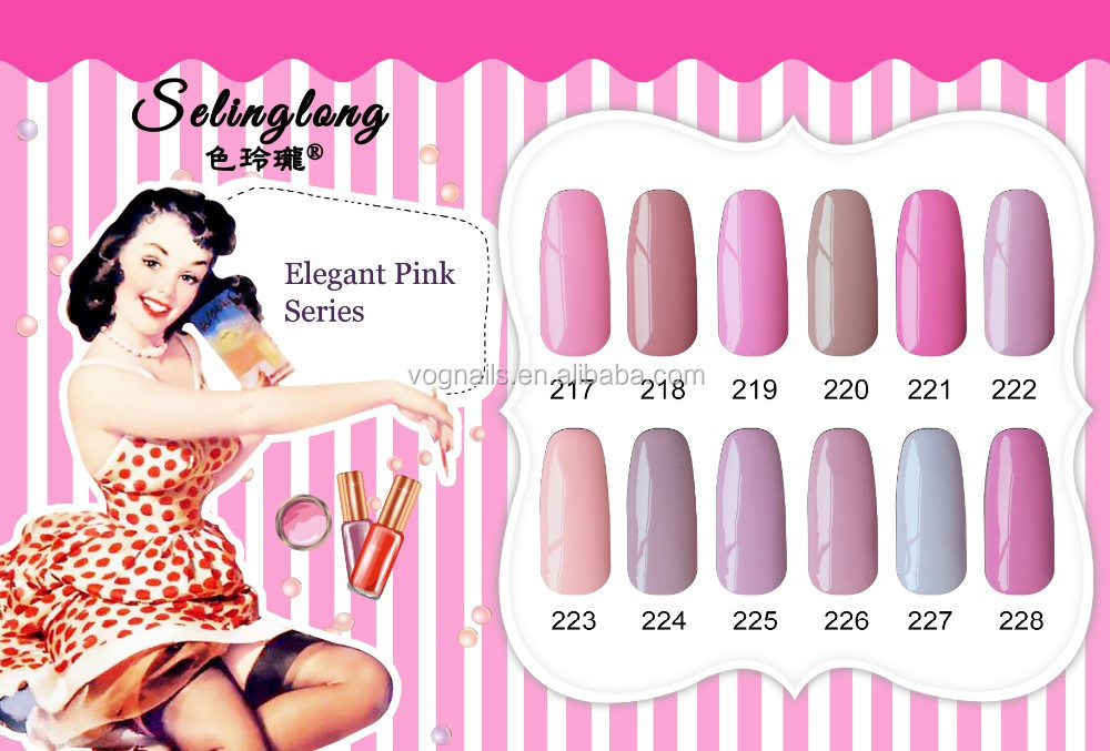 Fei Fan 2017 New Products OEM Brand Wholesale Gel Nail Polish With Free Samples