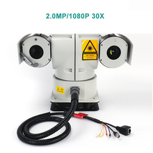 2MP 30X Waterproof Rugged PTZ Car Roof Camera For Car Vehicle Truck Ship Boat Bus and Mobile