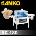 Anko Automatic High Capacity Sweets Food Dough Rounding Machine