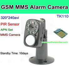 gsm remote camera sending mms to your mobile phone