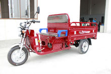 2014 portable three wheel motorcycle with 125cc lifan engine