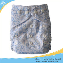 baby reusable diapers / washable baby cloth diapers cheap