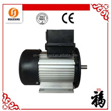 Alibaba electric motor cast iron shell