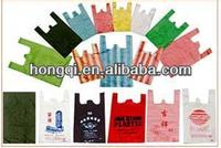 Automatic high speed plastic biodegradable shopping t shirt Bag making Machine