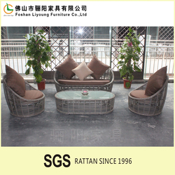 New price and good quality simple model PE Rattan new model sofa sets pictures