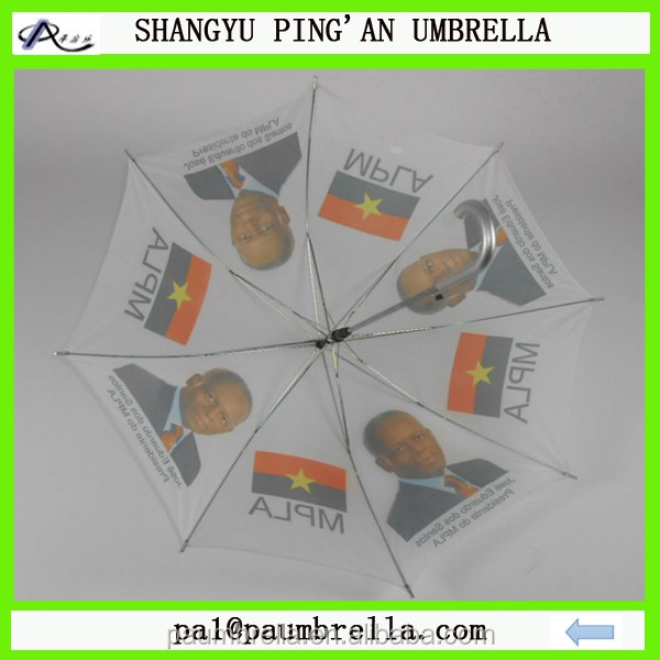"23""MPLA printing advertise umbrella with silver handle and silver backing"