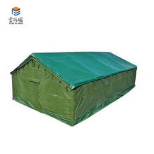 emergency shelter family relief military tents 20 person tent,High Quality Disaster Emergency Refugee Relief Tent