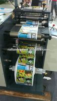 HJ-320 Adhesive Lable Rotary Die Cutting Machine with slitter