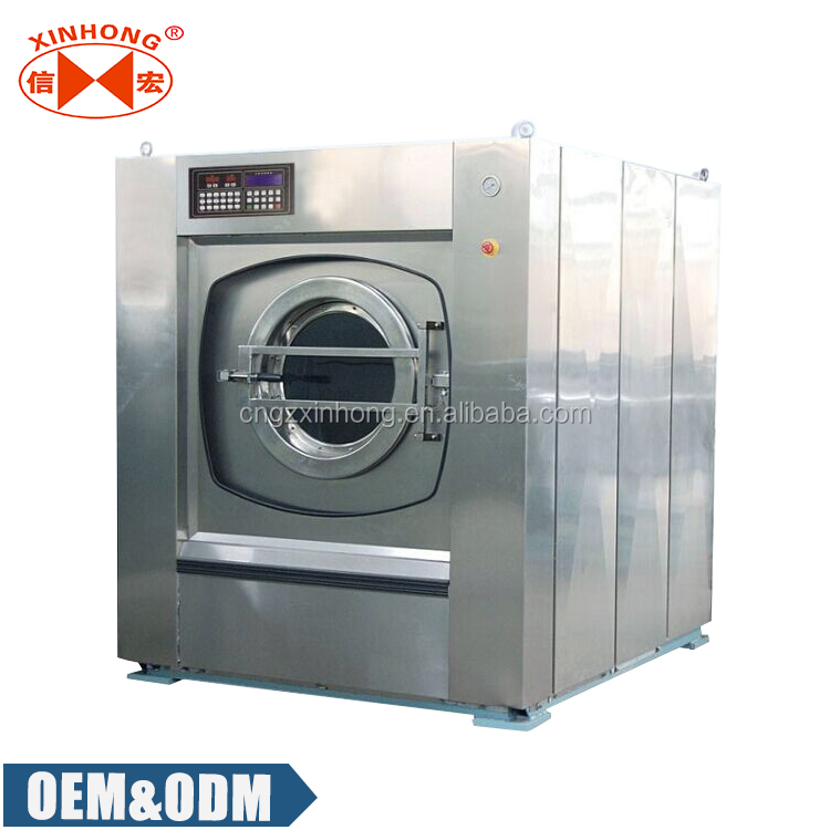 Fully Automatic Laundry Machine 50 kg commercial washer extractor/washing