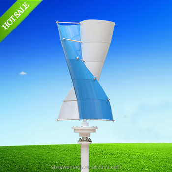China vertical wind generator spiral type 200W small wind turbine