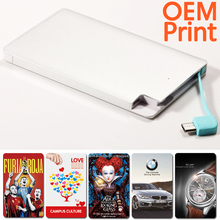 High quality charger mobile phone charger sell, credit card power bank promotion, rohs power bank 2600mah gift