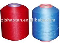 """Lycra"" Polyester/nylon spandex Covered Yarn"