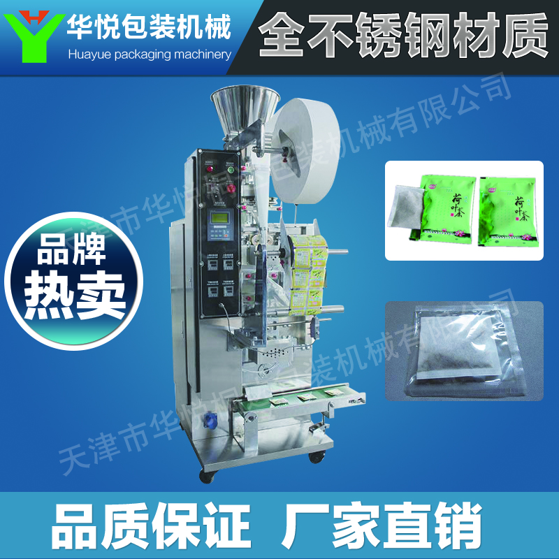 green tea bags packaging machine with CE for Lipton/Lipton's